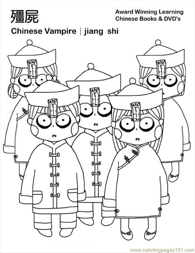 chinese vampire coloring page - Vampire Pictures To Color