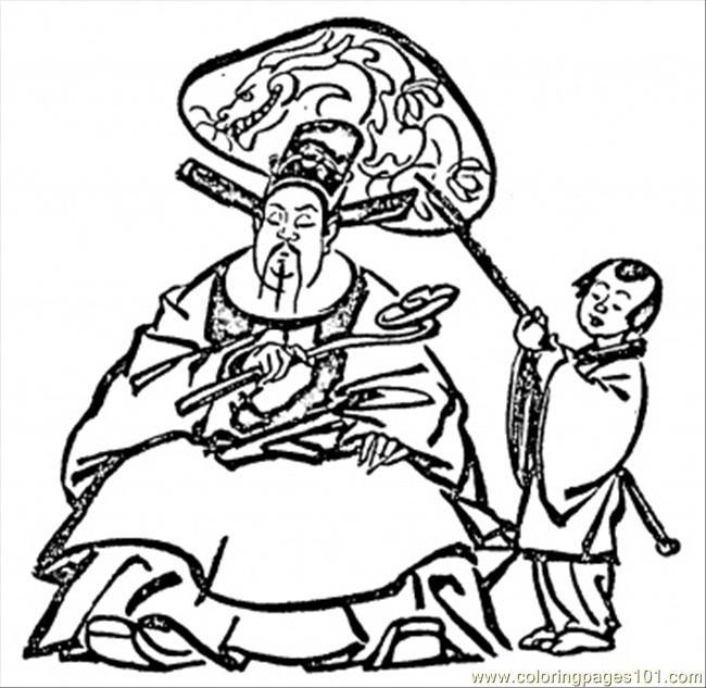 Chinese Man Coloring Page