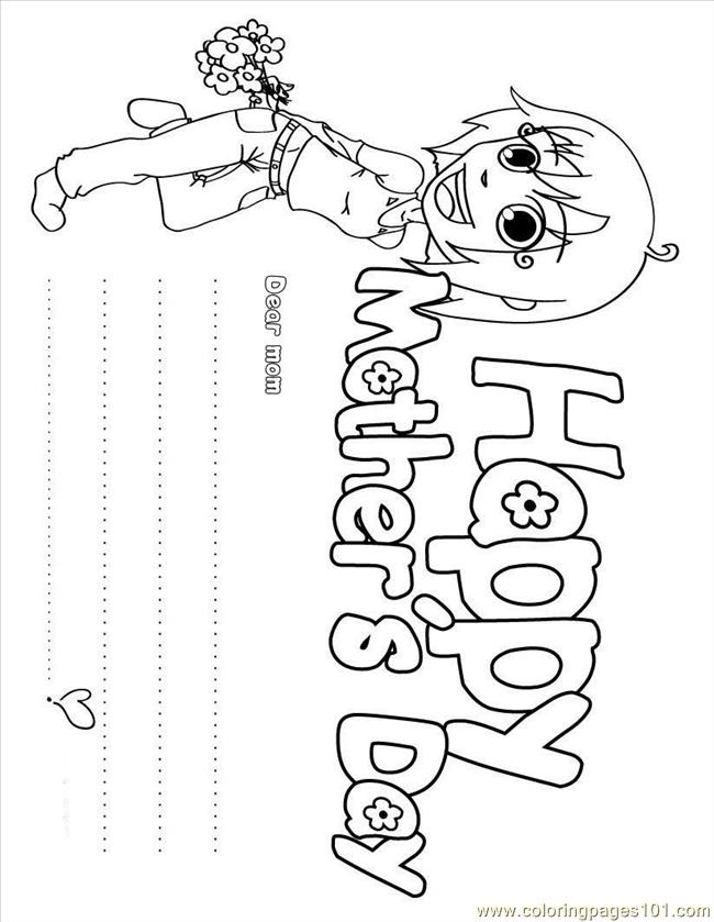 Mothers Day Coloring Page Fdh Coloring Page
