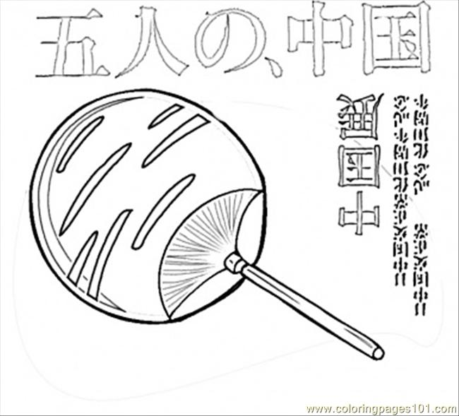 Japanese Fan Coloring Page