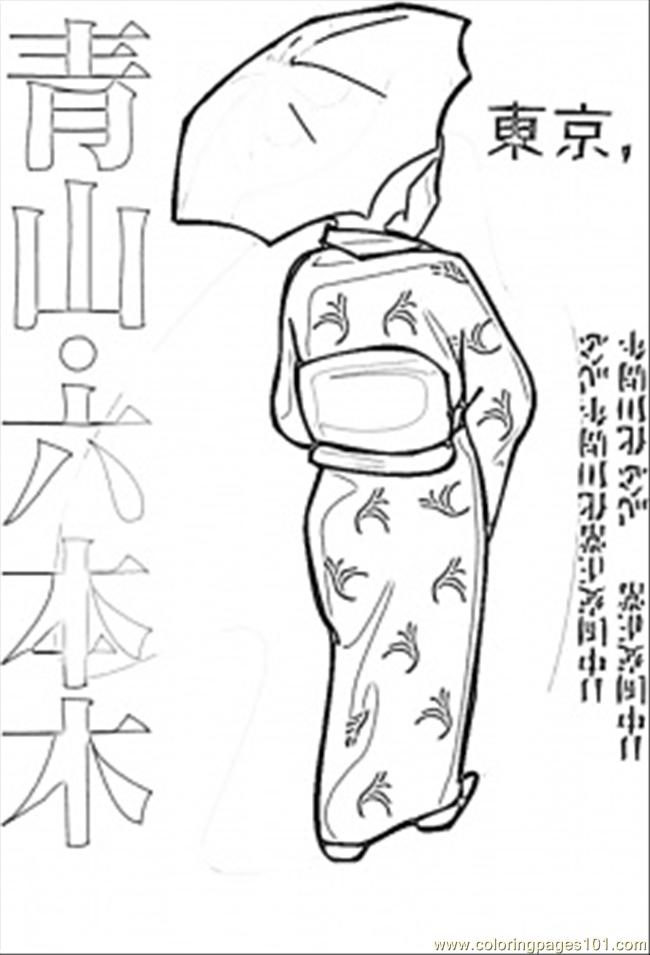 japanese with umbrella coloring page free japan