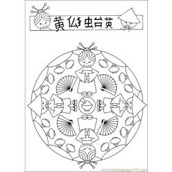 Mandalas 36 Free Coloring Page for Kids