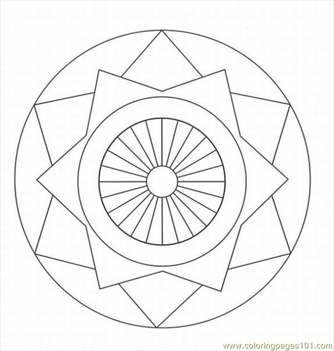 Cate Patterns And Designs Lrg Coloring Page