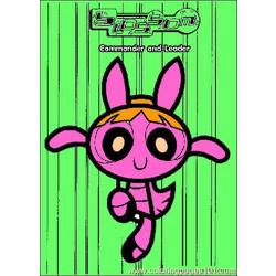 Powerpuff Girls Coloring Page 10