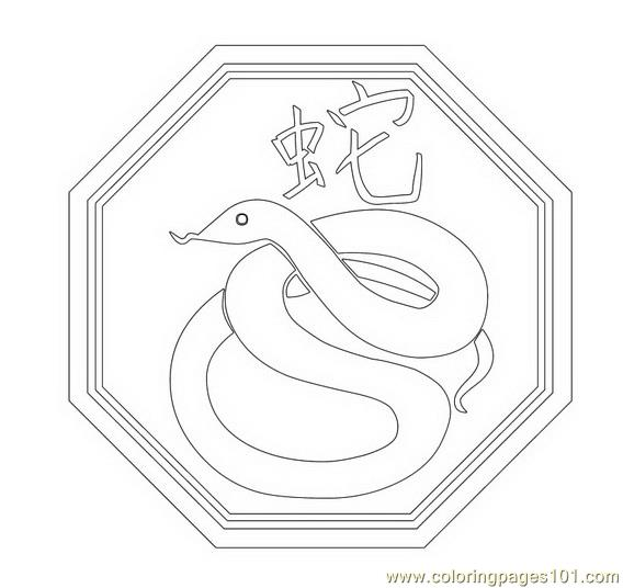 polygon style snake coloring page