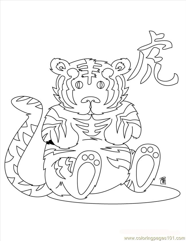 16 Se Zodiac Coloring Source Eel Coloring Page