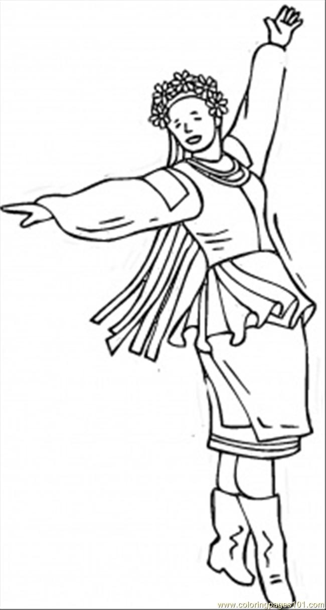 Ukrainian Dancing Woman Coloring Page Free Ukraine