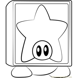 Star Block Waddle Dee Free Coloring Page for Kids