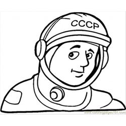 Ussr In The Space