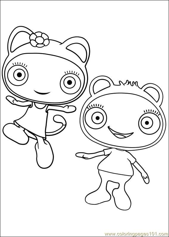 kerwhizz coloring pages - photo#4